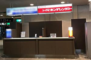 新千歳空港店舗