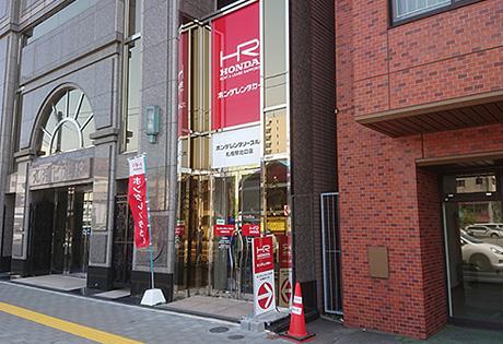 札幌駅北口店店舗