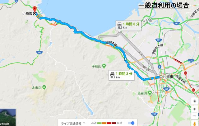 一般道の地図