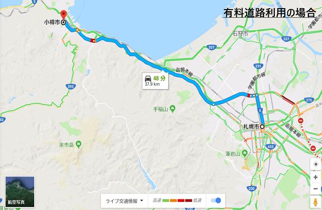 有料道路の地図