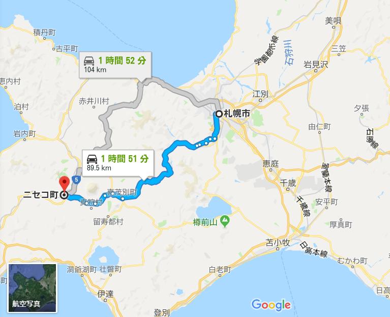 札幌からニセコまでの一般道路を利用するルート