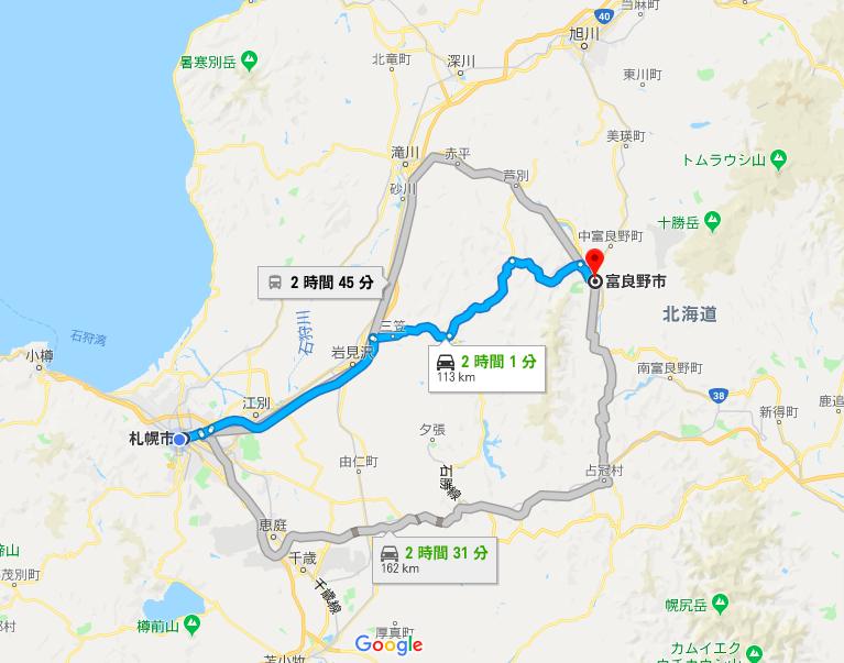 札幌から富良野までのルート
