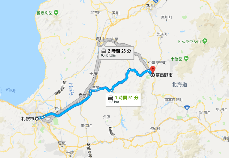 札幌から富良野までの三笠ルート