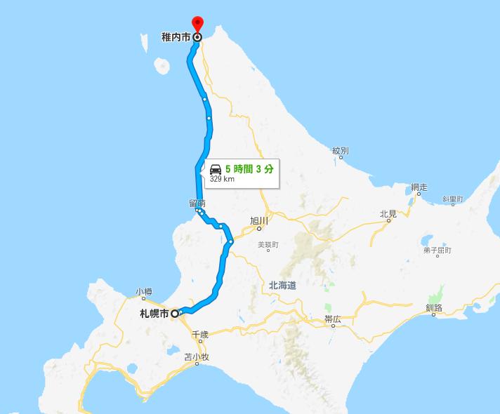 札幌から稚内までの距離
