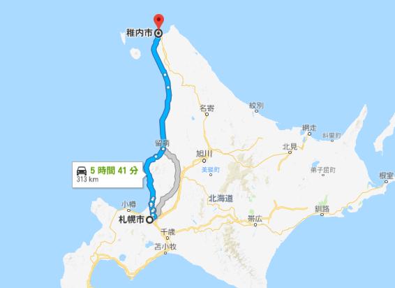 札幌から稚内までの車での「一般道」ルート