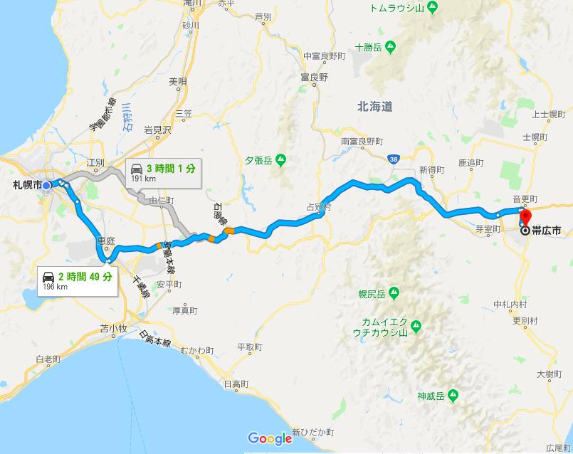 札幌から帯広までの有料道路を走るルート