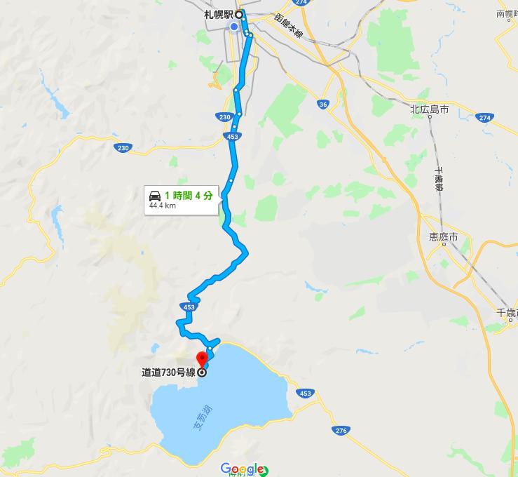 札幌と支笏湖間の一般道ルート