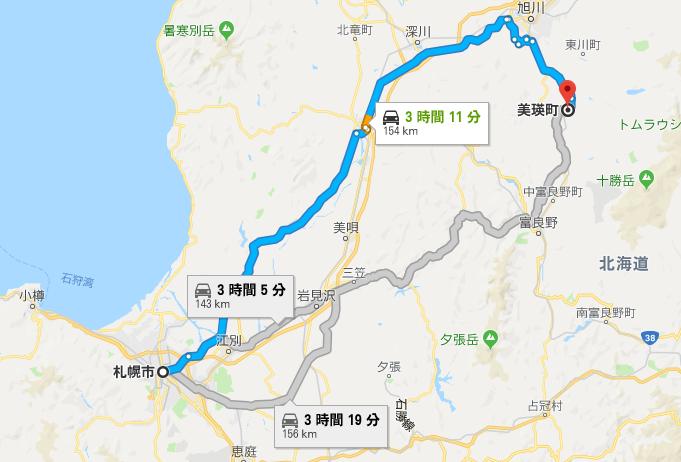 札幌から美瑛までの一般道を通るルート