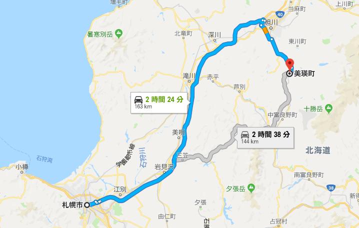 札幌から美瑛までの有料道路を通るルート
