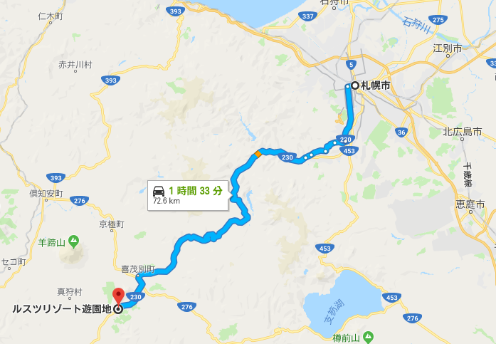 札幌からルスツまでの距離