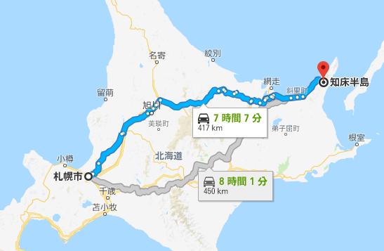 札幌から知床までの一般道ルート