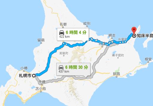 札幌から知床までの有料道路ルート