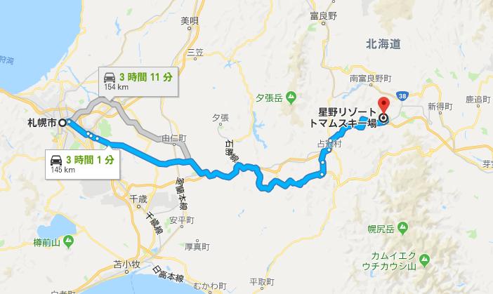 札幌からトマムまでの一般道ルート