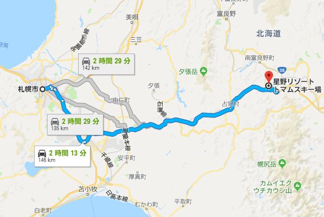 札幌からトマムまでの有料道路ルート