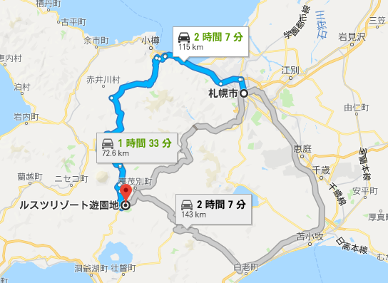 札幌からルスツまでの札樽自動車道利用ルート