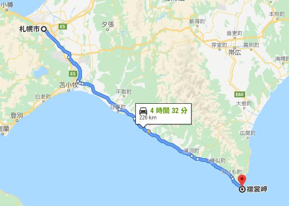 札幌から襟裳岬までの距離
