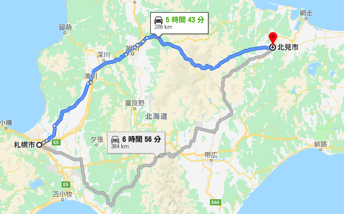 札幌から北見までの一般道ルート