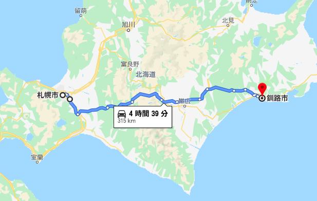札幌から釧路までの距離
