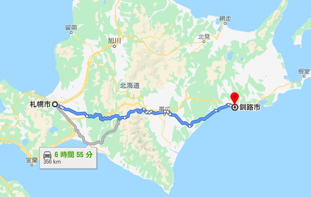 札幌から釧路までの一般道ルート