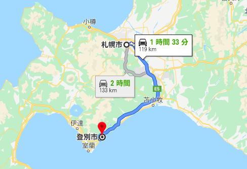 札幌から登別までの 有料道路ルート