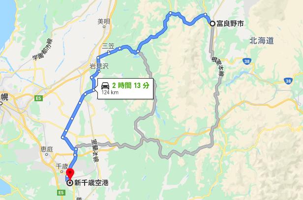 新千歳空港から富良野までの距離