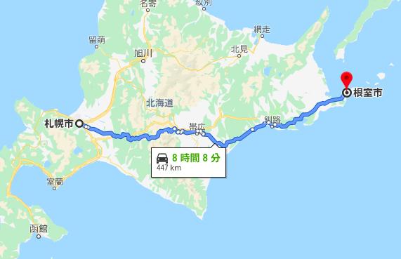 札幌から根室までの距離