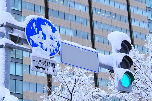 冬の信号機