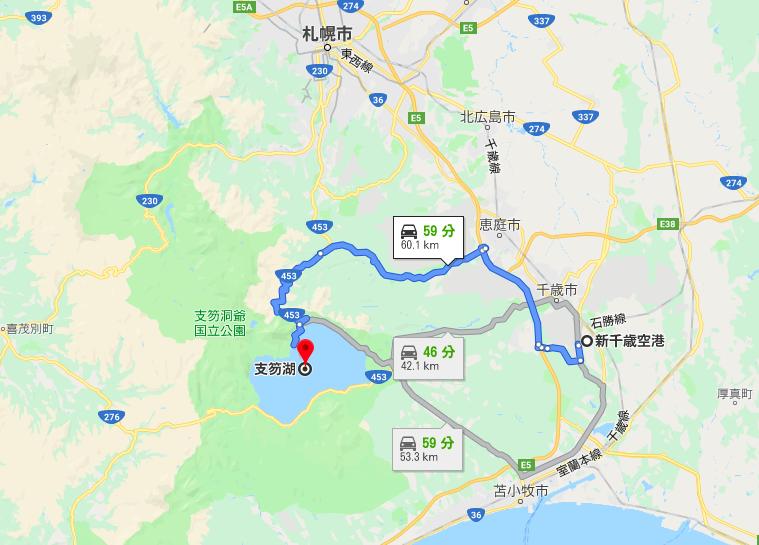 新千歳空港から支笏湖までの有料道路ルート