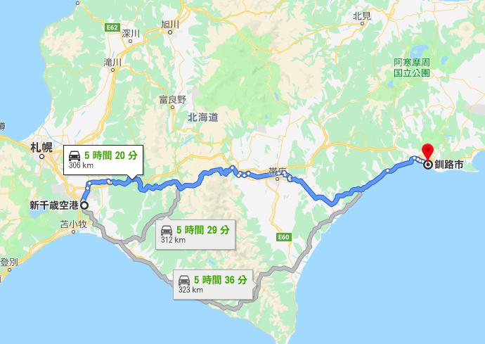 新千歳空港から釧路までの距離