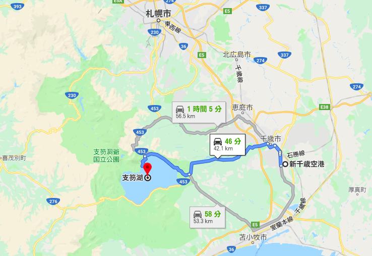 新千歳空港から支笏湖までの距離