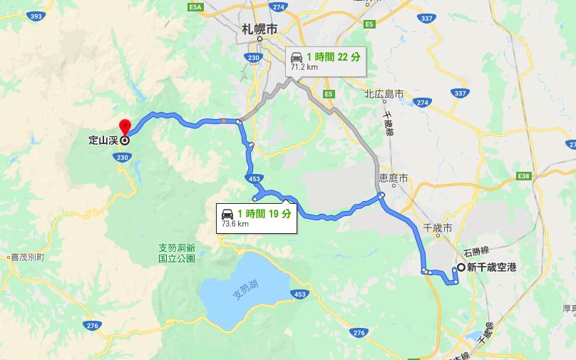 新千歳空港から定山渓までの有料道路ルート
