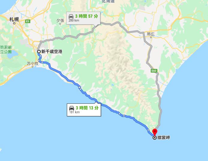 新千歳空港から襟裳岬までの有料道路ルート