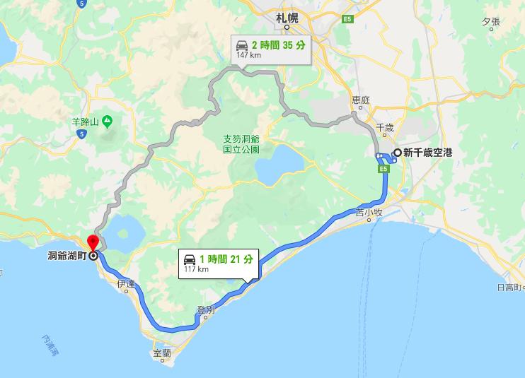 新千歳空港から洞爺湖まで有料道路ルート