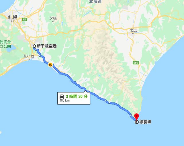 新千歳空港から襟裳岬までの距離