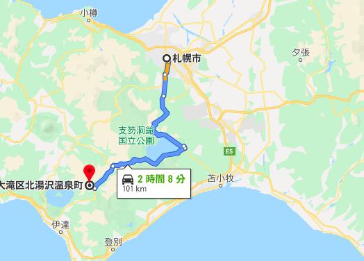 札幌から北湯沢までの一般道ルート