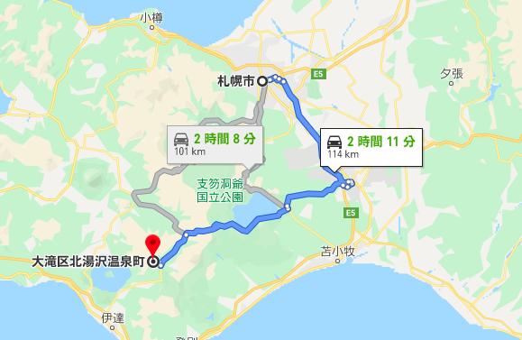 札幌から北湯沢までの高速道路ルート