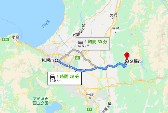 札幌から夕張までの距離