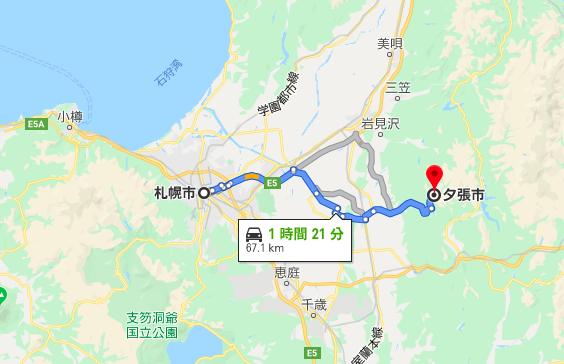 札幌から夕張までの高速道路ルート
