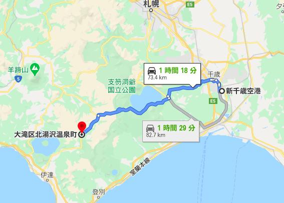 新千歳空港から北湯沢までの距離