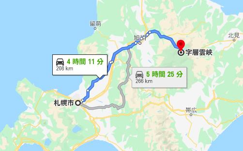 札幌から層雲峡までの一般道ルート