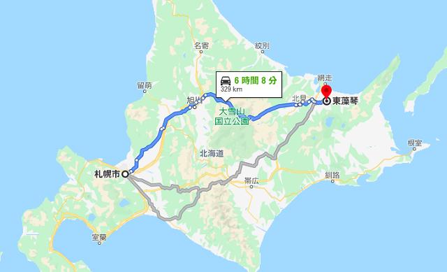 札幌から東藻琴までの距離
