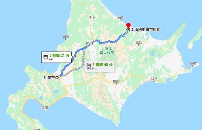 札幌から上湧別までの距離