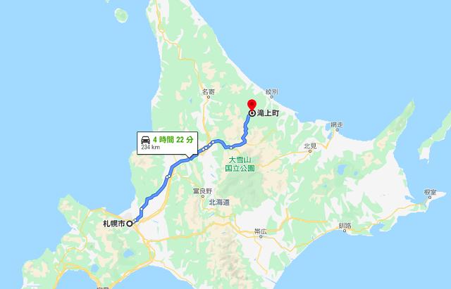 札幌から滝上町までの距離