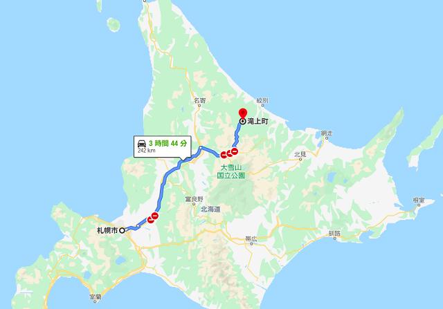 札幌から滝上町までの有料道路ルート