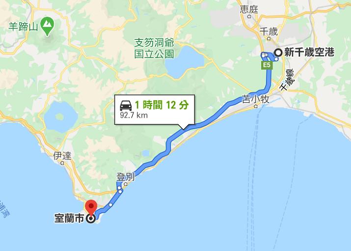 新千歳空港から室蘭までの有料道路ルート