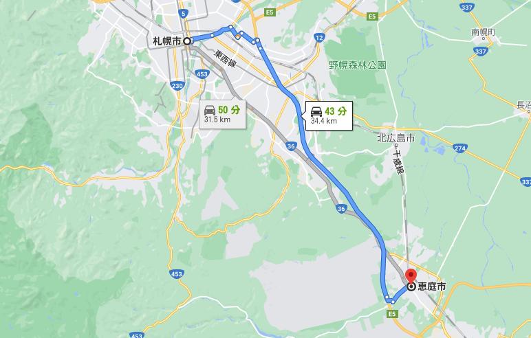札幌から恵庭までの有料道路ルート